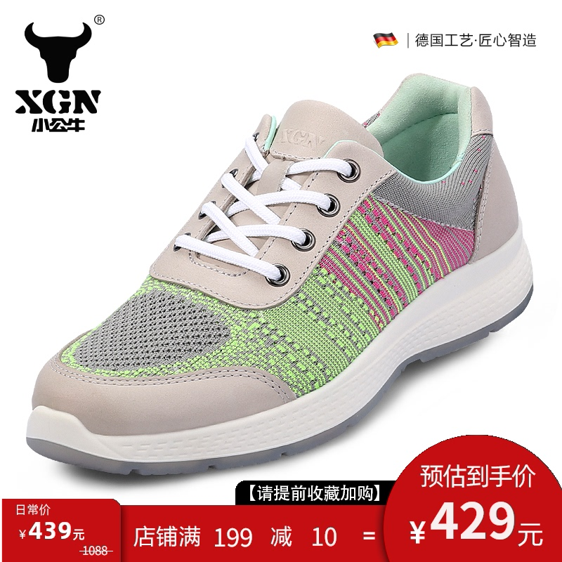 XGN Maverick Summer Outdoor Mens Leisure Travel Shoes Anti-Slip Wearable Mesh Breathable Fashion Sneakers