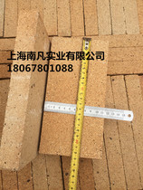 Clay refractory brick standard brick resistant to high temperature 1350 degree size 230x115x30mm