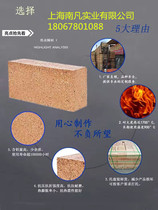 1300 degree high temperature refractory brick machine pressure molding common refractory brick standard brick 230*114*65mm