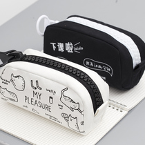Large zipper cute pencil bag simple men and women ins pupils students college students stationery bag large capacity Korean Pencil Case High School students junior high school students Japanese personality creative transparent funny