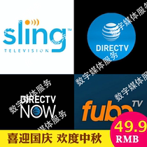 Directv Directv Official Multiple Subscriptions