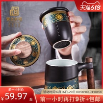 Antique style tea cup ceramic household antique style office cup personal special tea with cover tea water separation tea cup