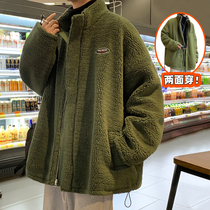 Fang Shao mens wear winter ins Korean version loose lamb wool cotton clothing men thick trend two sides wear cotton jacket