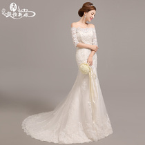Classic Bride fish Tail shoulder trailer Korean version lace tie