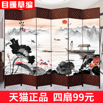 Chinese screen partition simple folding living room Xuan closed wall mobile folding screen simple modern office solid wood screen