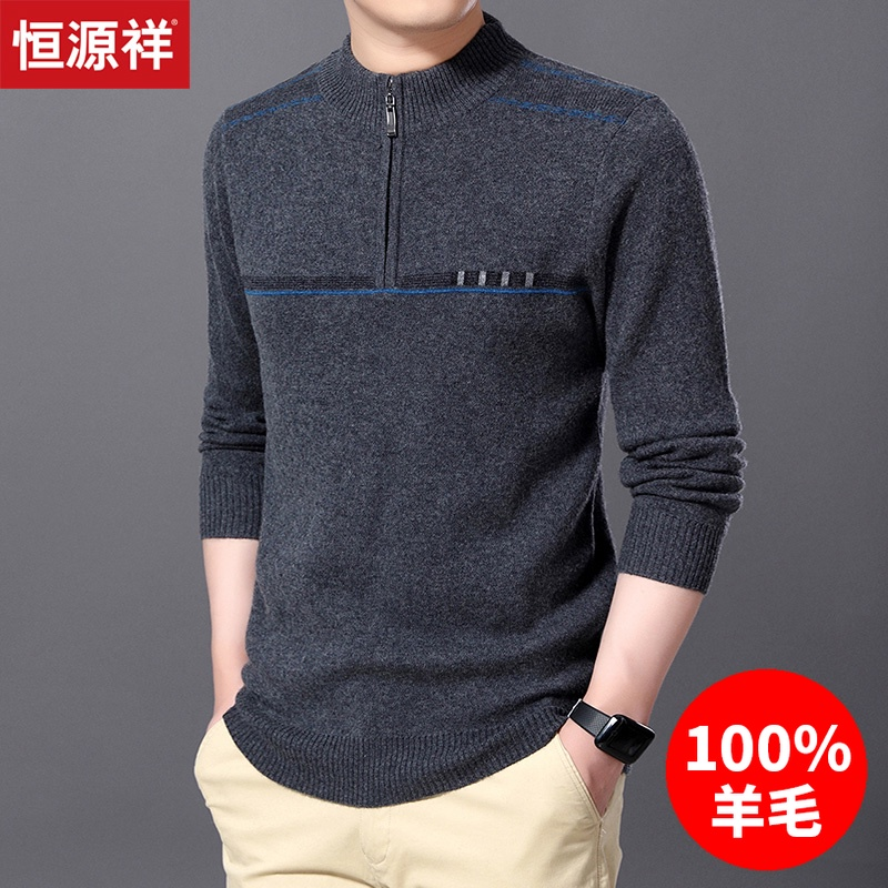 Hengyuanxiang 100% pure men's wool sweater half high round neck middle-aged thick sweater men's father winter sweater