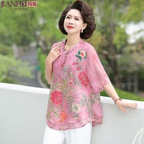 Mom summer dress Western style suit top Middle-aged womens chiffon shirt 40-year-old 50-year-old middle sleeve T-shirt set
