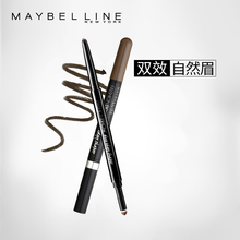 Maybelline double head triangle eyebrow pencil, brow powder, anti sweat, anti halo, durable and multi-purpose beginners eyebrow pencil.