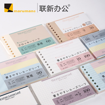 Japans Maruman Manle text mini-sheet for the core square sheet notebook for the core simple b7 sheet paper