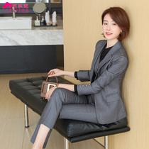 Striped suit suit suit female high-end suit teacher professional dress temperament goddess fan dress jewelry store overalls autumn