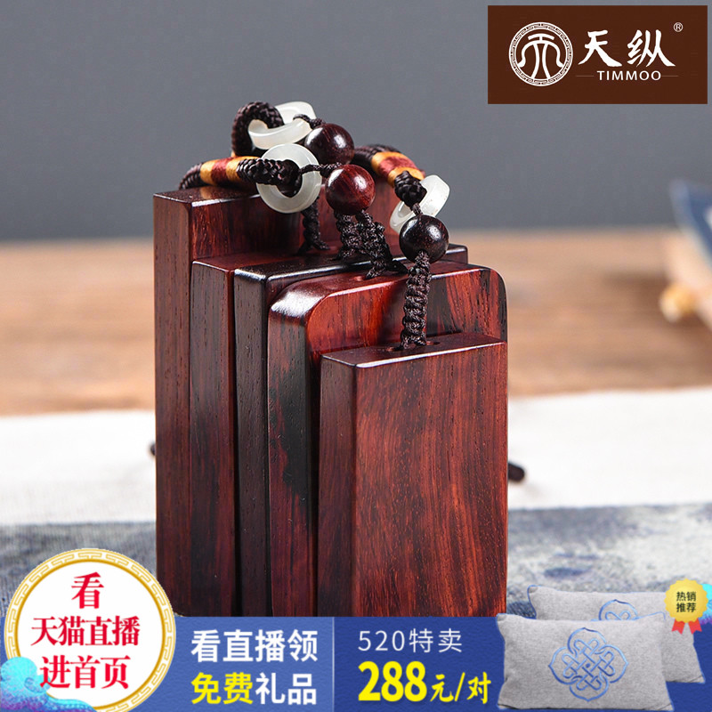 Lobular rosewood Nothing card Security card Mahogany Handle Piece Ebony Pendant Car ornaments Lettering Wood sign Rosewood Wood