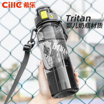 Tritan water cup portable plastic cup large capacity summer simple sports kettle space cup mens tea cup