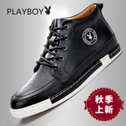Dandy winter high Bangnan shoes shoes leisure shoes trend of Korean male winter warm shoes with suede shoes