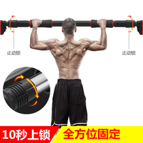 Horizontal bar fitness Equipment household indoor pull-up door-free sports goods wall sports equipment