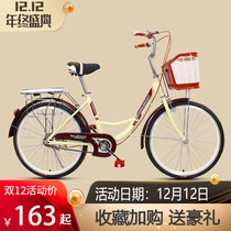 Bicycle womens commuter bike ordinary vintage City retro walking light adult princess student male lady