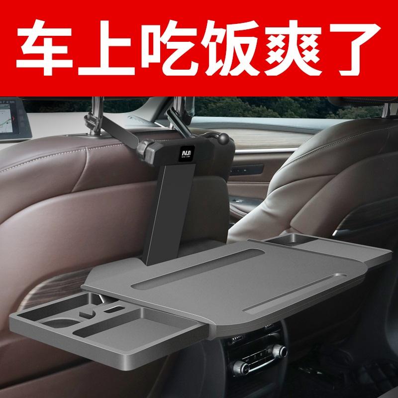 Petite voiture de table arrière table table pliant table table arrière table table ordinateur de table pour apprendre voiture de bureau