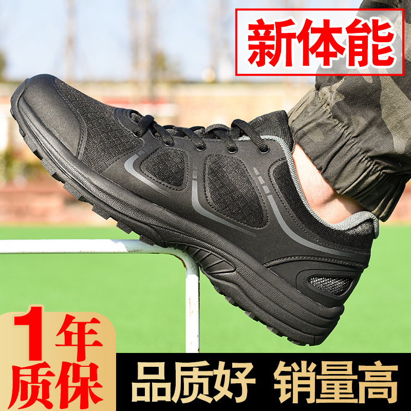 New-style physical training shoes black training shoes mens summer net running shoes womens ultra-light breathable sneakers liberation rubber shoes