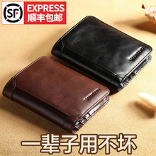 Manbang Wallet Men's Short True Leather Ultra-thin Wallet Men Youth 2019 New Chao Bull Leather Wallet Men's Wallet