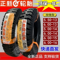 Zhengxin tire 550 600-13 Three-wheeled motorcycle 5 50 6 00-14-15-16 Agricultural vehicle truck tire