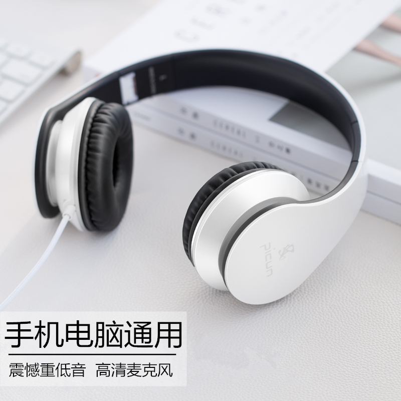 [The goods stop production and no stock]Apple OPPO Headphone Headset Music Wired Bass Notebook Universal Headset vivo
