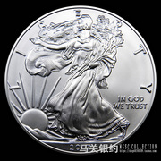 2017 American Bald Eagle Eagle goddess. 1 ounces of silver to send a full set of accessories