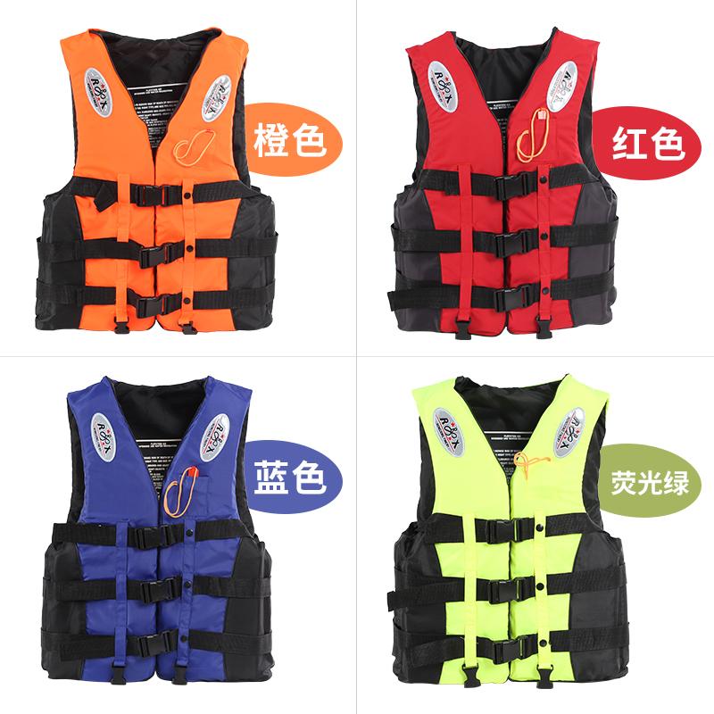 Life jacket adult fishing big buoyancy vest vest swimming rock fishing snorkeling children boat professional portable adults