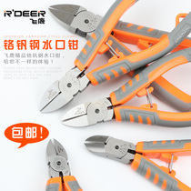 Flying deer metal tool industrial-grade water mouth pliers 5 inch oblique jaw pliers 6 inch deflected cut wire pliers electronic pliers
