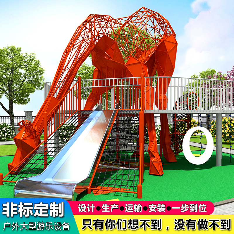 Large outdoor non-standard amusement equipment stainless steel slide custom shopping mall outdoor scenic area expansion climbing frame custom-made