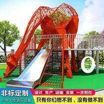 大型户外非标游乐设备不锈钢滑梯定制商场室外风景区拓展攀爬架定做
