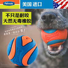 Petmate bite-resistant pet toy dog toy molar sound toy ball puppy golden Teddy dog supplies