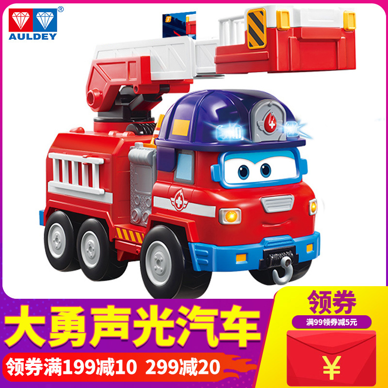 Audi Dual Drill Super Chivalrous Sound and Light Fire Truck Toy Ladder Set Large Deformation Robot
