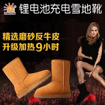 Jia bei Lithium battery charging shoes electric heating shoes charging heating shoes walking women warm 9 hours