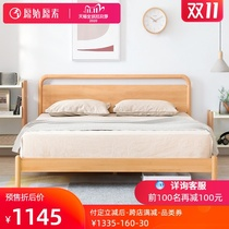 The original original whole solid wood 牀 1.5m 1.8m Nordic modern minimalist bedroom with double 牀 F6011