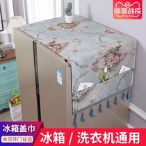 Cloth refrigerator cover cloth dust cover double Open Door single door refrigerator cover cloth towel tassel pendant decorative home