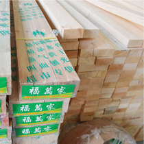 3x5x400 foot larch floor wooden keel steam drying four-sided planing supermarket packaging