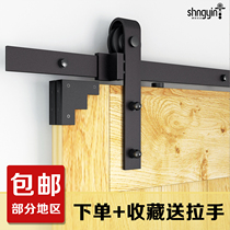 Barn door Crane Track hardware accessories full set of sliding door partition gate American door hanging rail pulley slide door