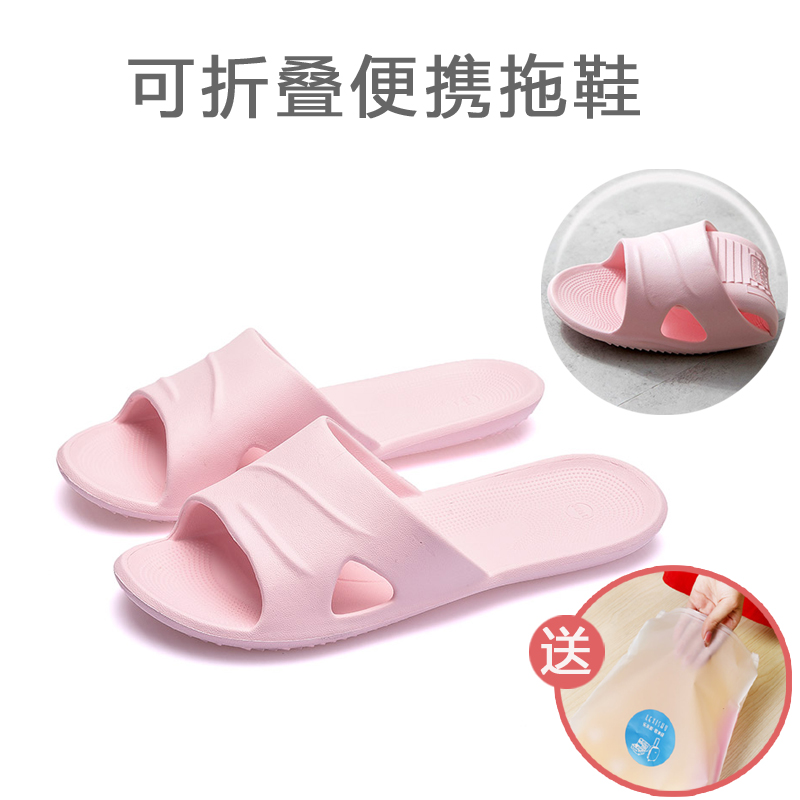 Collapsible slippers travel portable tourist bathroom non-slip couple travel hotel bath home slippers