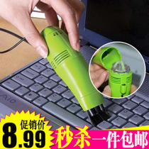 Student dormitory usb computer keyboard small vacuum cleaner notebook mini powerful double head ash cleaner cleaning tools