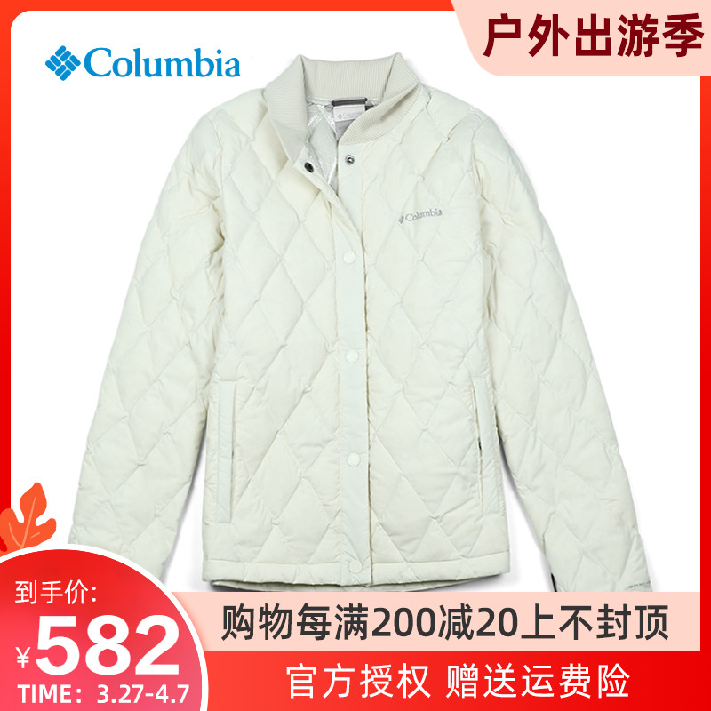 Autumn winter Columbia Columbia down jacket womens thermal reflection warm jacket PL5084