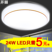 The LED corridor lamp round ceiling modern minimalist bedroom living room balcony aisle lamp kitchen lamp lighting lamps