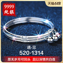 Three life three silver bracelet female 9999 sterling silver young model foot silver solid silver bracelet couple silver jewelry jewelry
