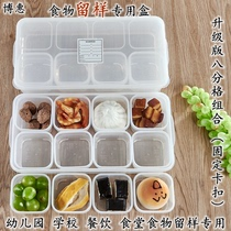 Bohui Food Sample Box Kindergarten School canteen restaurant food retention sample Special box multiple specifications try to eat box