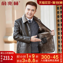 2020 winter new cotton dad winter coat middle-aged leather mens plush thick middle-aged mens cotton clothing