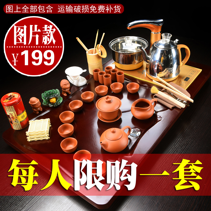Yanding set of home office purple sand ceramic glass tea set Kemu tea plate intelligent automatically add pumped tea sea