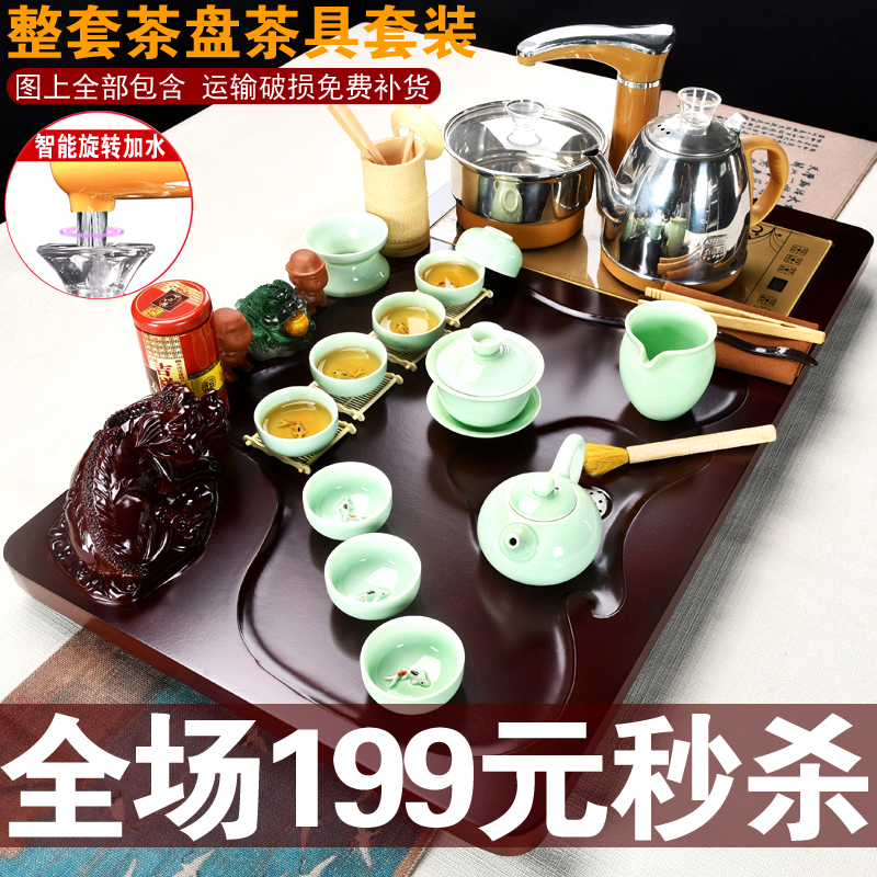 Yanding complete set of office use purple sand green ceramic kung fu tea set intelligent automatic pumping Kemu tea plate