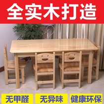 Early education tables and chairs Kindergarten childrens solid wood art training course tables Primary school desks and chairs Guidance class training tables