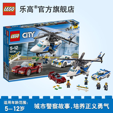 Lego city series 60138 high speed chase LEGO City children's boy toy bricks
