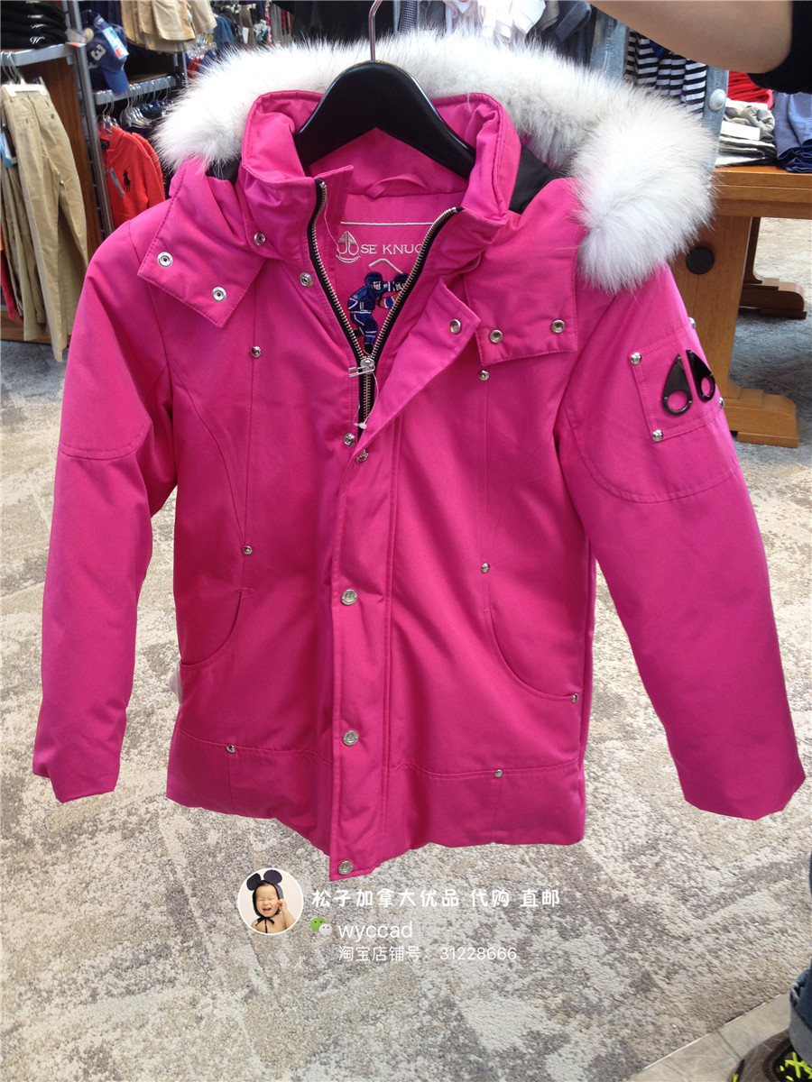 Canada direct mail Moose Knuckles Stirling children boys and girls with fur collar down jacket