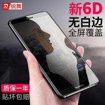 锐舞华为mate10水凝膜pro钢化膜手机9全屏覆盖无白边高清保护软膜