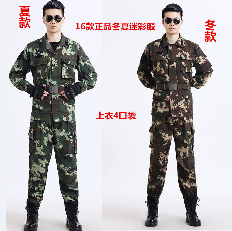 Authentic 2016 new fire camouflage clothing Wuxia camouflage clothing winter training clothes new 4 pocket camouflage training clothes